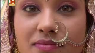 Dadosa Re Pyari Mhari Bandi | Latest Vivah Geet  2016 | Banna Banni Geet 2016 | Rajasthani Song