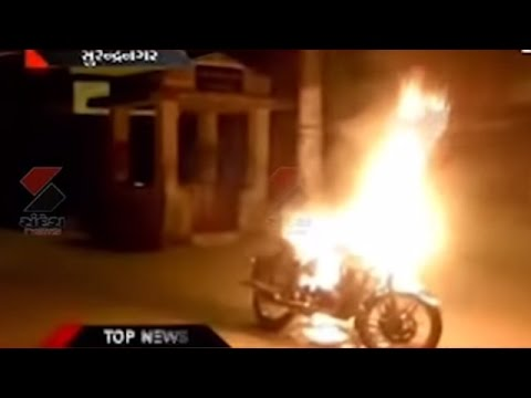 Surendranagar : one bullet burned by notorious people || Sandesh News