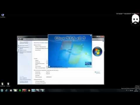 Скачать cw exe активатор windows 7