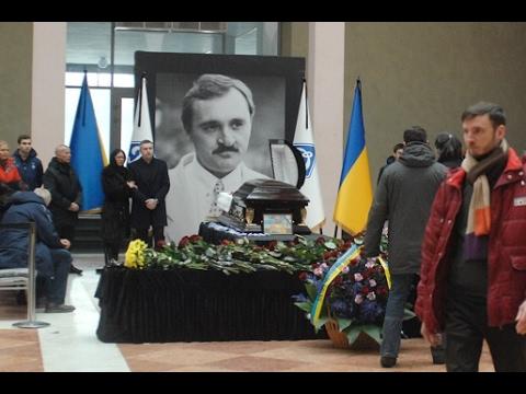 У Києві попрощалися з Віктором ЧАНОВИМ