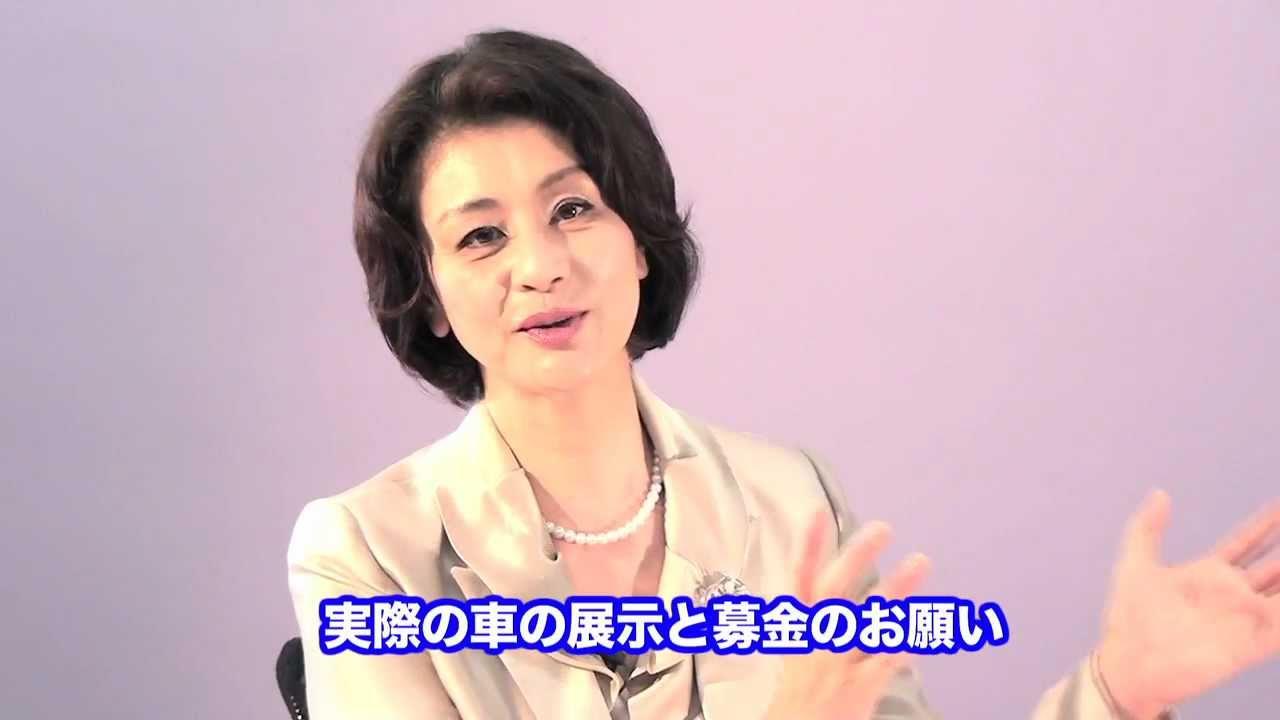 石井苗子の画像 p1_27