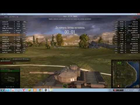 World of Tanks  великобритания 0.8.1