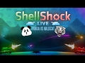 Epic Tank Showdown! Panda vs Wildcat 1v1 Shootout - SHELLSHOCK LIVE FUNNY MOMENTS