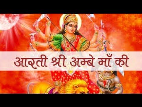 Om Jai Ambey Gauri (aarti) By Lakhbir Singh Lakkha -sherowali Mata Ke Bhajan (hindi) video