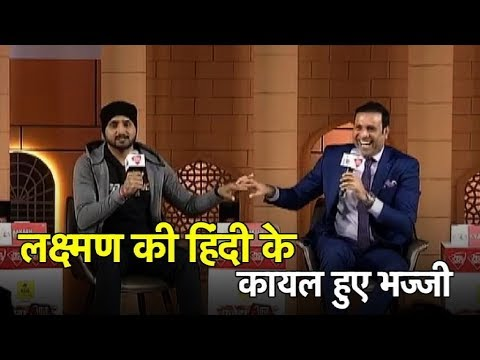 When Harbhajan Praised Laxman's Hindi | Sports Tak