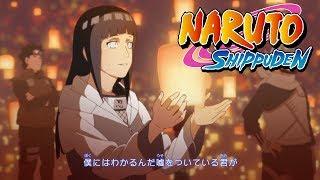 Naruto Shippuden Ending 38 | Pino to Ameri (HD)