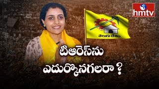 What Is the Chandrababu Naidu Strategy Behind Kukatpally Candidate Selection | hmtv