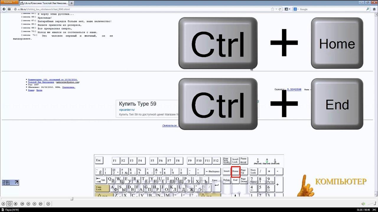 Как сделать залипание клавиши