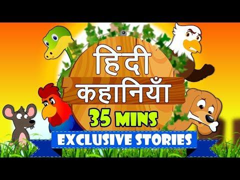 हिंदी कहानियाँ - Hindi Kahaniya for Kids | Stories for Kids | Moral Stories for Kids | Koo Koo Tv thumbnail