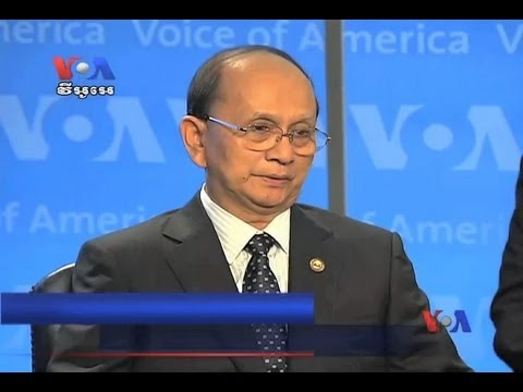 Burma's President Opens US Visit with VOA Town Hall Meeting (news in Khmer)