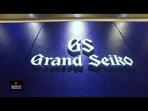 Grand Seiko - новые часы на #BaselWorld2019