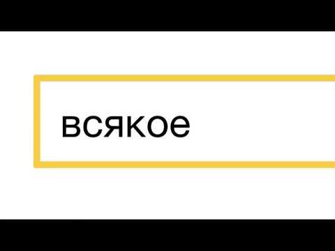 Ленинград - ...