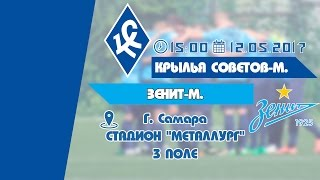 Кр. Советов-мол : Зенит-мол