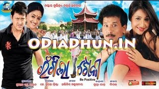 Come On Pappu - Rangila Toka Oriya Full Movie