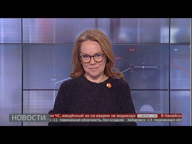 Новости экономики.  20/01/2020. GuberniaTV