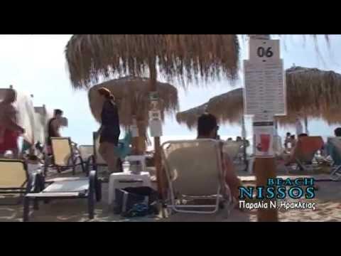 BEACH BAR-- NISSOS--ΣΤΗΝ ΝΕΑ ΗΡΑΚΛΕΙΑ