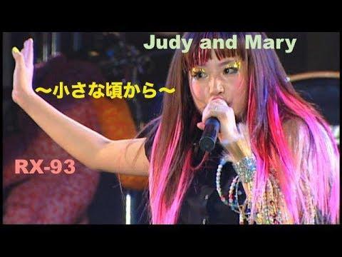 JUDY AND MARYの画像 p1_38