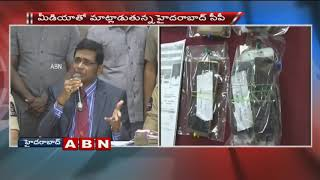 CP Press Meet over Credit Card cheating in Hyderabad