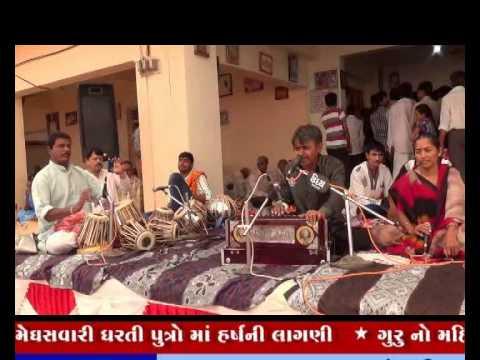 12-07-2014,ivn24news,gurupurnima,bhavnath,parub,toraniya,bhajan,bhojan video