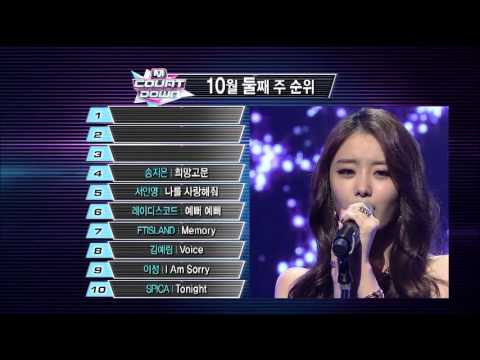 엠카운트다운 353회/ M COUNTDOWN Top10 of the Week (2013.10.10.)