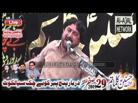 Zakir Syed Mushtaq Shah 29 Safar 2019 at Kubay Chak,Sialkot