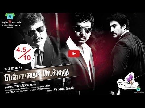 "Thenaali TV reviews the recently released ""ennamo nadakuthu"" starring Vijay Vasanth, Mahima Nambiar, Saranya, Prabhu, Rahman, Suganya, and directed by Rajapa..."