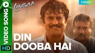Din Dooba Hai - Rajinikanth Video Song | Lingaa (Hindi) Rajinikanth & Sonakshi Sinha