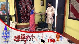 Savitri | Full Ep 196 | 21st Feb 2019 | Odia Serial – TarangTV