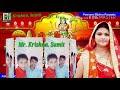 Vinti Suniyo Mahrani  Durgapooja Song