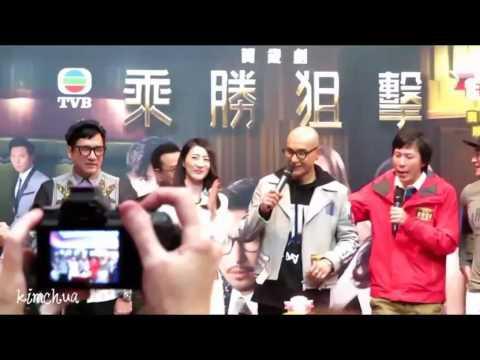 《乘胜追击》宣传 2 #12012017 陈展鹏 Ruco Chan