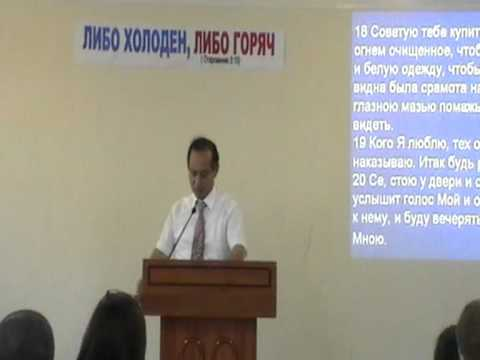 Odessa UBF Sunday Worship Service 2012 07 29