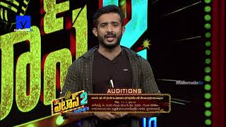 Pataas Auditions - 17th July 2019 - Auditions at Ramanaidu Studios ,Hyderabad