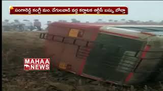 Bus Accident at Sangareddy - Bus overturned in Sangareddy - Telangana News  - netivaarthalu.com