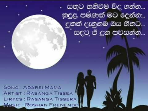 New Sinhala Song - Adarei Man Sayura Tharam video