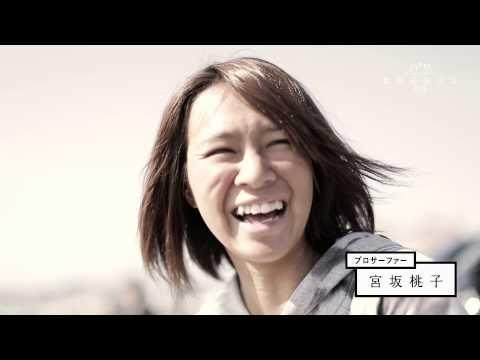 TOKYO MX 新番組「戦闘未来少女19→20」2015年1月4日放送開始