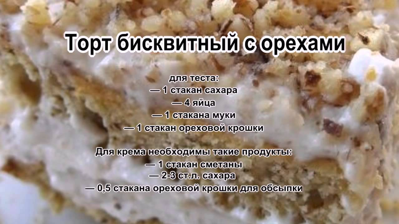 Сметанный крем для торта технологическая карта