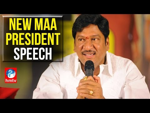 Rajendra Prasad Full Speech after MAA Elections Results | HMTV Exclusive