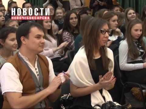В рамках Фестиваля языков иностранцы посетили школу № 17