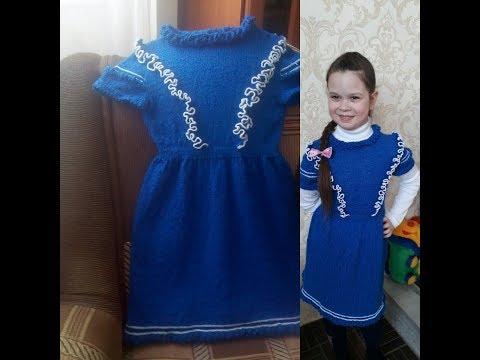 Платье спицами для школьницы