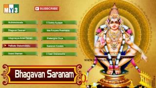 Sri Ayyappa Swamy Songs - Bhagavan Saranam - JUKEBOX