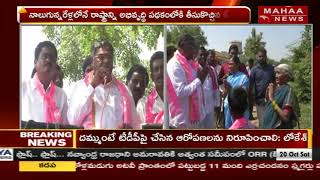 KCR Is The Reason Behind Telangana Development Says MLA Dasari Manohar Reddy