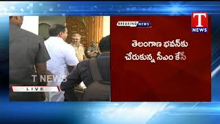 Live Visuals | CM KCR Reached TRS Bhavan  Telugu