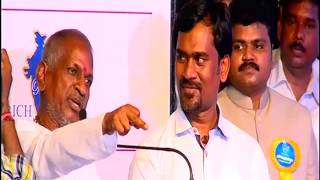 Isaignani Ilayaraja Speech at Rich India Mupperum vizha (24/08/14)