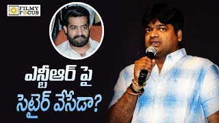 Harish Shankar Satirical Comments on NTR @DJ Movie Thanks Meet