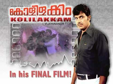 Kolilakkam is listed (or ranked) 28 on the list List of Films Scored By M. S. Viswanathan