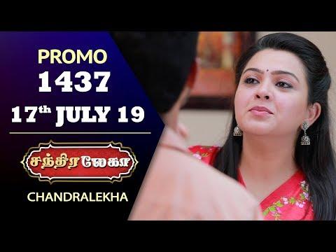 Chandralekha Promo 17-07-2019 Sun Tv Serial Online