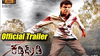 Kaddipudi - Kaddipudi Movie Trailer In HD | Kaddipudi Movie |ShiaRajKumar,RadhikaPandit,AindritaRay