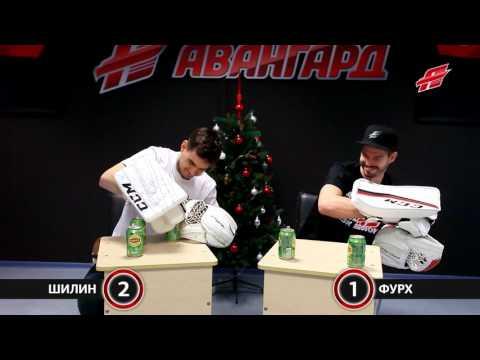 """Рождественские игры """"Авангарда"""": Шилин vs Фурх"""