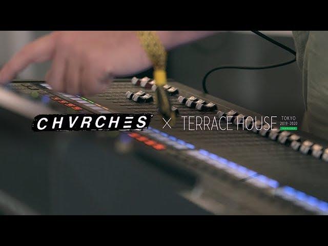 "CHVRCHES - テラスハウスにて撮影された""Graves""のライブ映像を公開 「TERRACE HOUSE TOKYO 2019-2020」オープニングテーマ曲 thm Music info Clip"