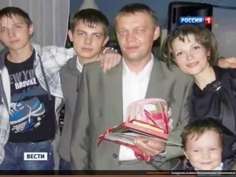 Мать-Героиня Погибла, Спасая Девятерых Детей. 2013